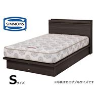 シモンズ シングルベッド シエラキャビリフト(DK/5.5インチレギュラー2)