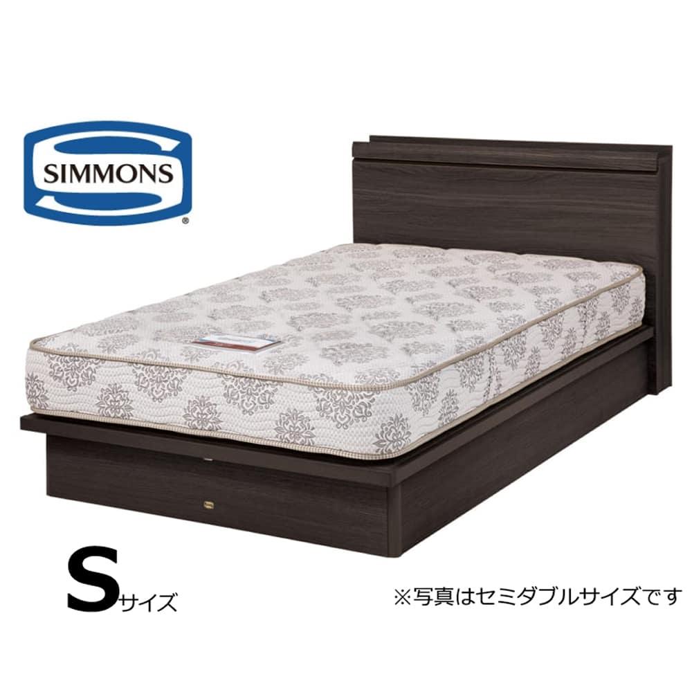 シモンズ シングルベッド シエラキャビリフト(DK/5.5インチレギュラー2):画像はセミダブルサイズです。