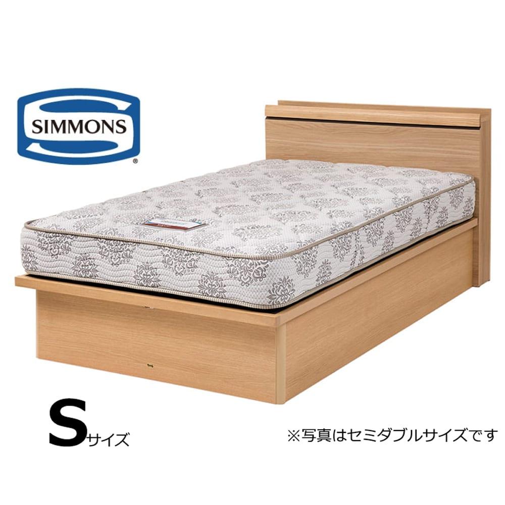 シモンズ シングルベッド シエラキャビ深型リフト(NA/5.5インチレギュラー2)
