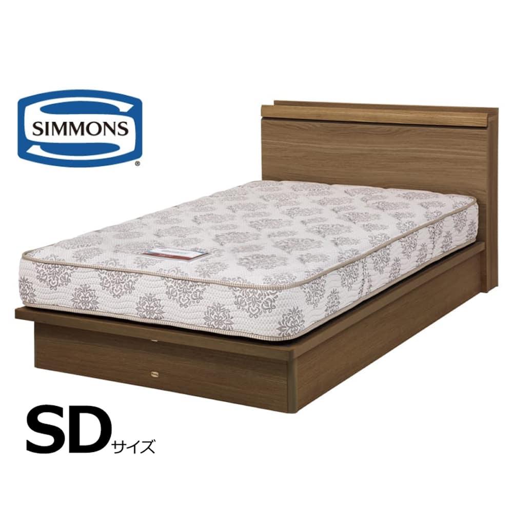 シモンズ セミダブルベッド シエラキャビリフト(MD/5.5インチレギュラー2)