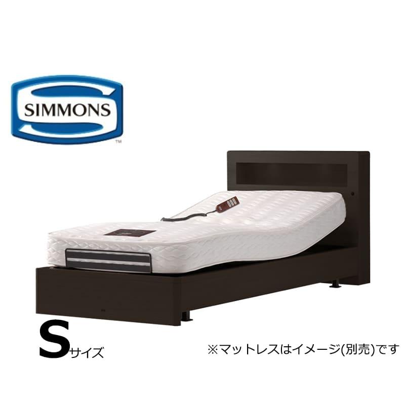 シモンズ シングル電動ベッドフレーム BSBOX電動 DBR/SR1230058 ダーク