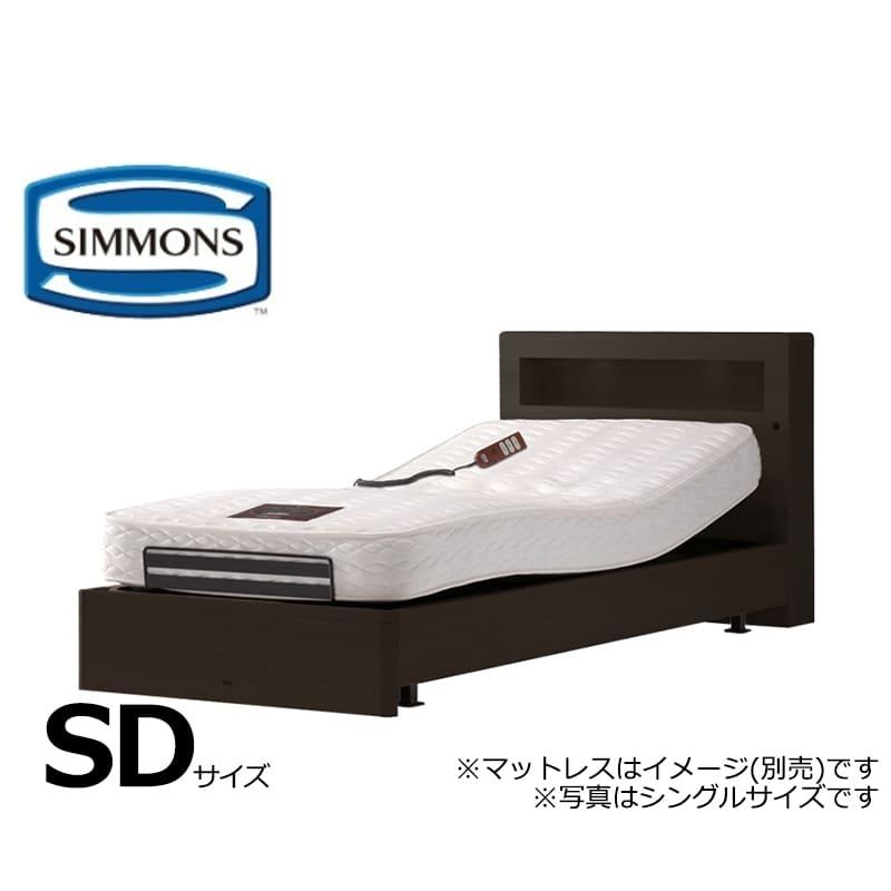 シモンズ セミダブル電動ベッドフレーム BSBOX電動 DBR/SR1230058 ダーク