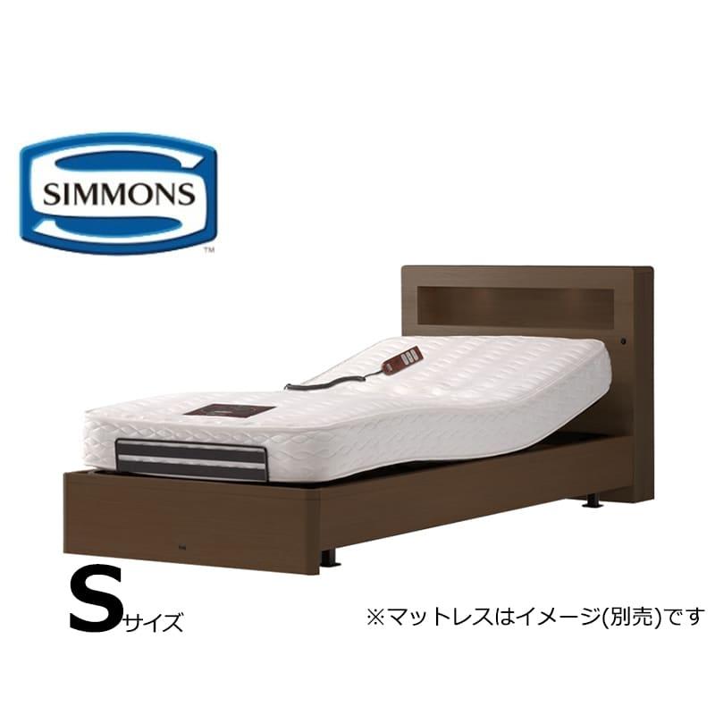 シモンズ シングル電動ベッドフレーム BSBOX電動 M/SR1230059 ミディアム
