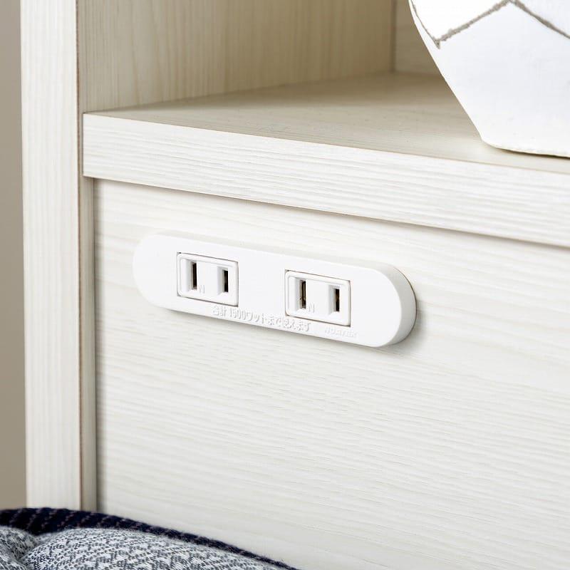 シングルベッド コスモプラス/ZTゼウス(ホワイトオーク):充電などにも便利な2口コンセント搭載