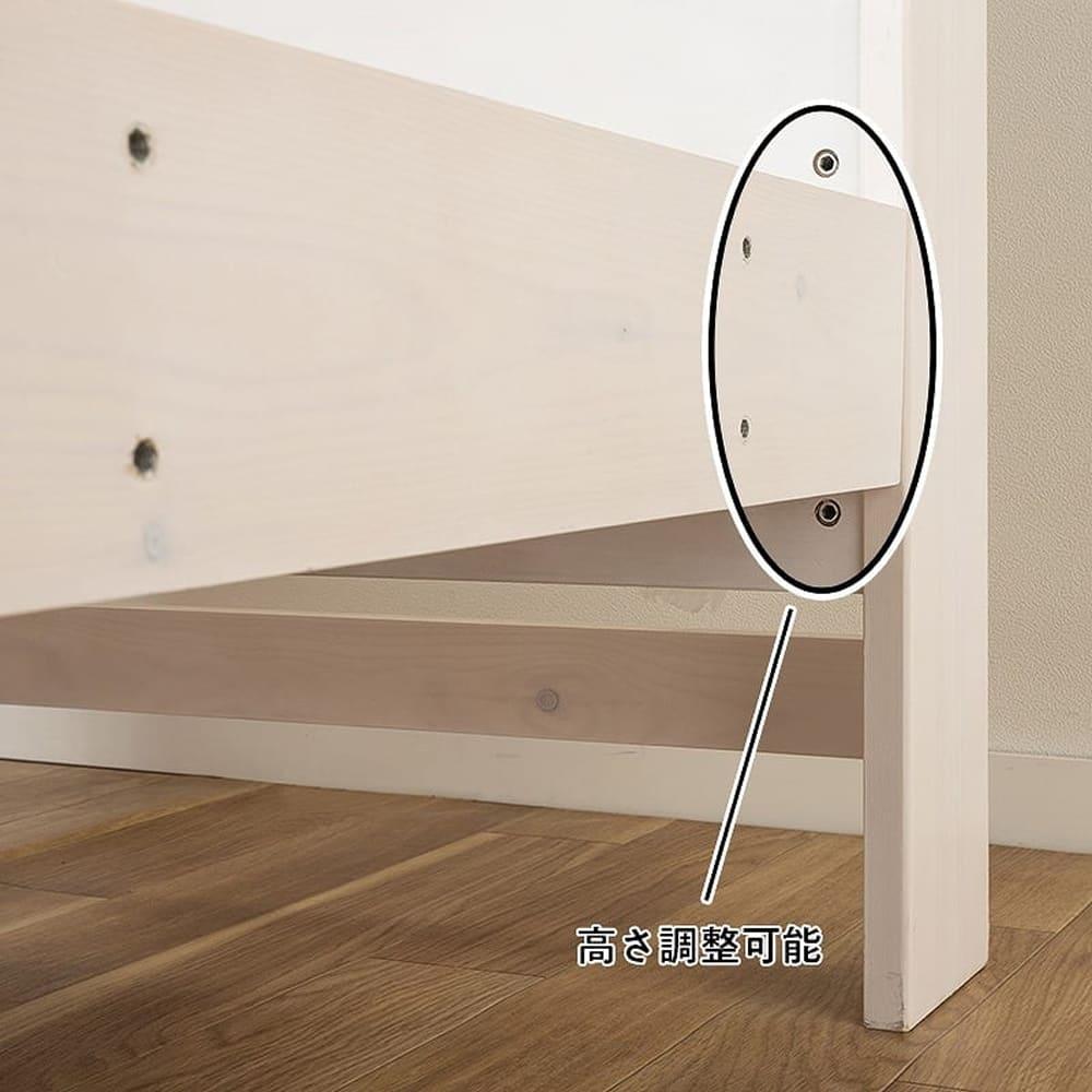 :床面の高さ、調整可能