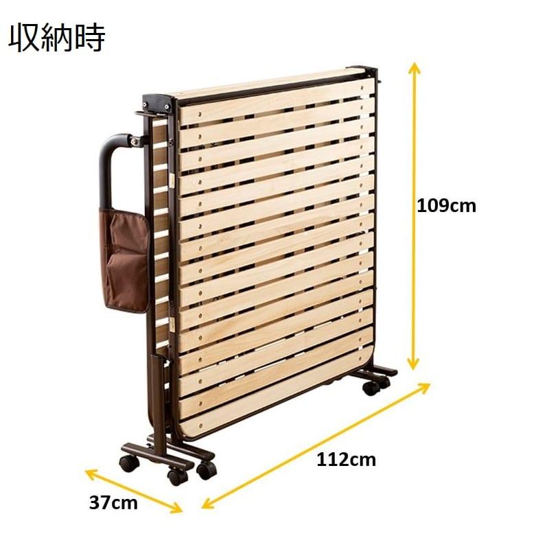 収納式桐すのこベッド AX−BF1006