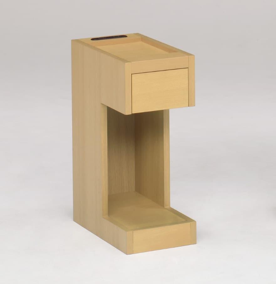 ナイトテーブルNT503 NA:《スリムタイプのナイトテーブル「NT503」》