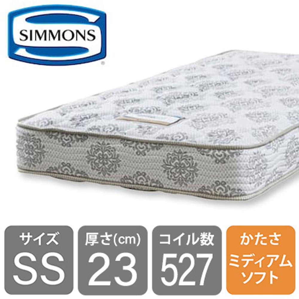シモンズ 5.5インチニューフィット2 AB16S13(シングル【ショート】マットレス):シマホの大ヒットマットレス