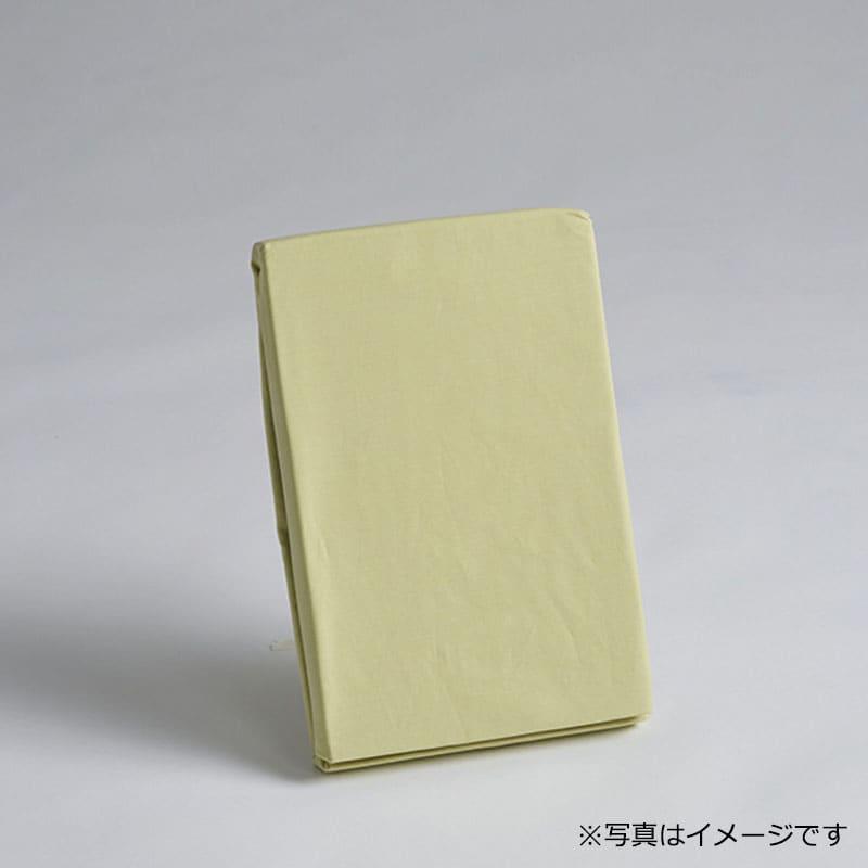 【寝装品3点セット】セイキン シングル 30H グリーン