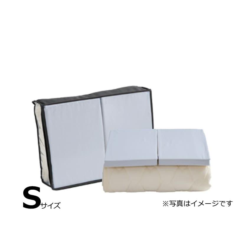 【寝装品3点セット】セイキン シングル 36H ブルー:BOXシーツ(同色)2枚とベッドパット1枚の寝装品3点セット