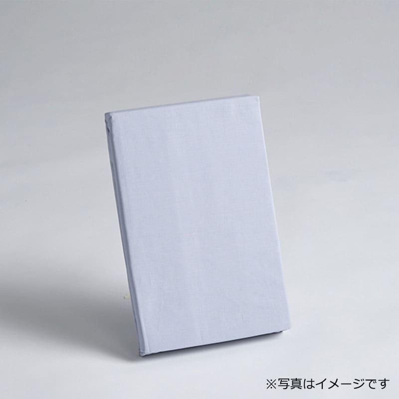 【寝装品3点セット】セイキン シングル 45H ブルー