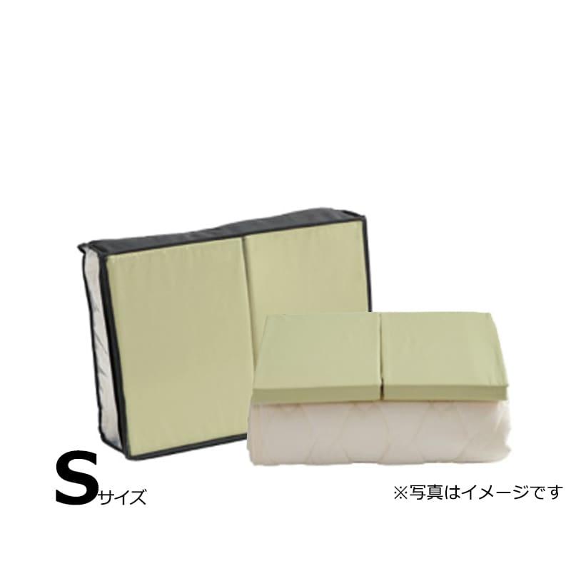 【寝装品3点セット】セイキン シングル 45H グリーン:BOXシーツ(同色)2枚とベッドパット1枚の寝装品3点セット