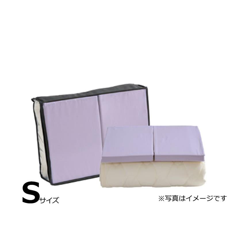 【寝装品3点セット】セイキン シングル 45H パープル:BOXシーツ(同色)2枚とベッドパット1枚の寝装品3点セット