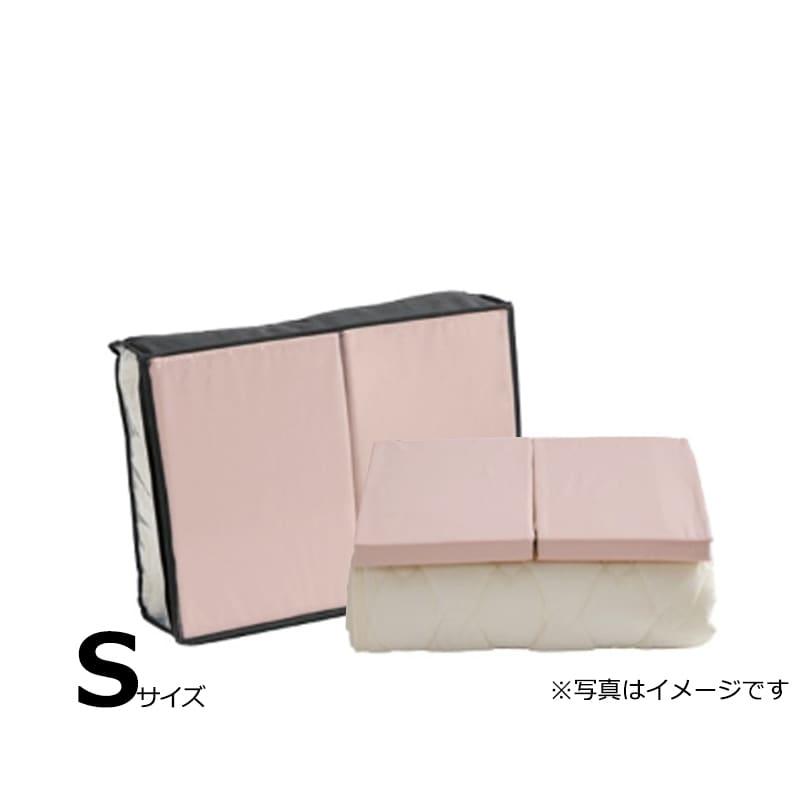 【寝装品3点セット】セイキン シングル 45H ピンク:BOXシーツ(同色)2枚とベッドパット1枚の寝装品3点セット