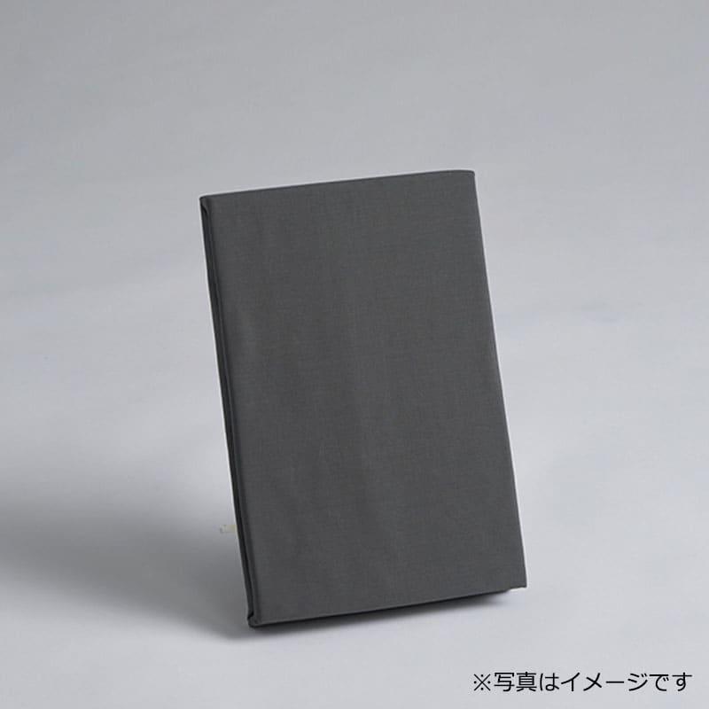 【寝装品3点セット】セイキン シングル 45H グレー