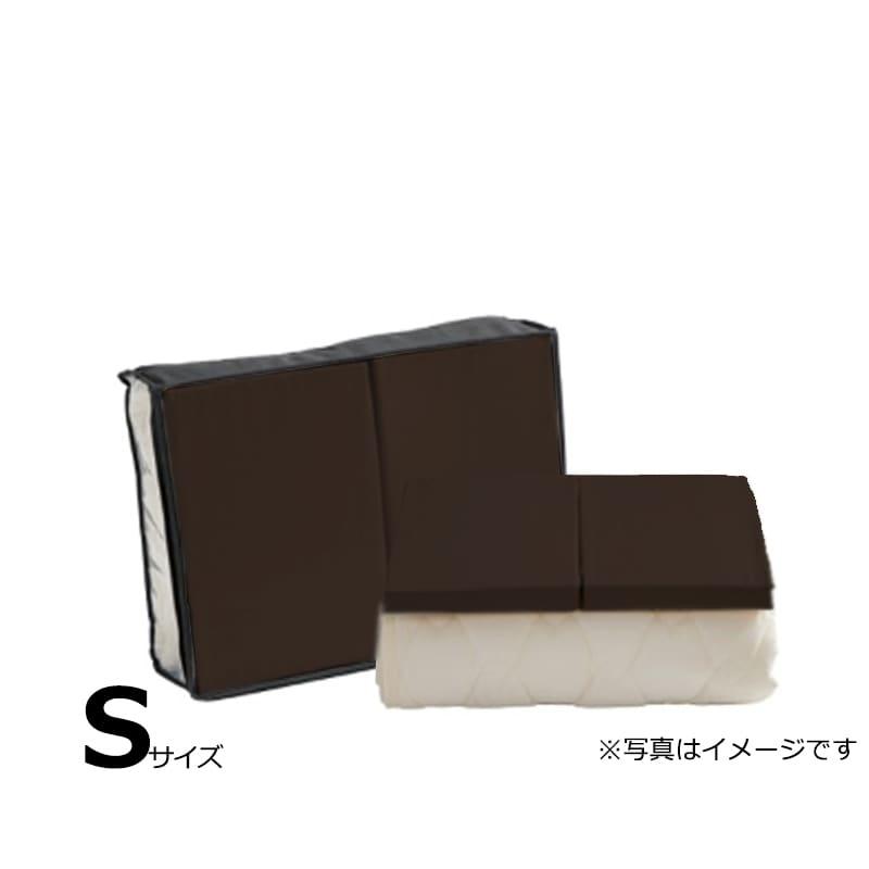 【寝装品3点セット】セイキン シングル 45H ブラウン:BOXシーツ(同色)2枚とベッドパット1枚の寝装品3点セット