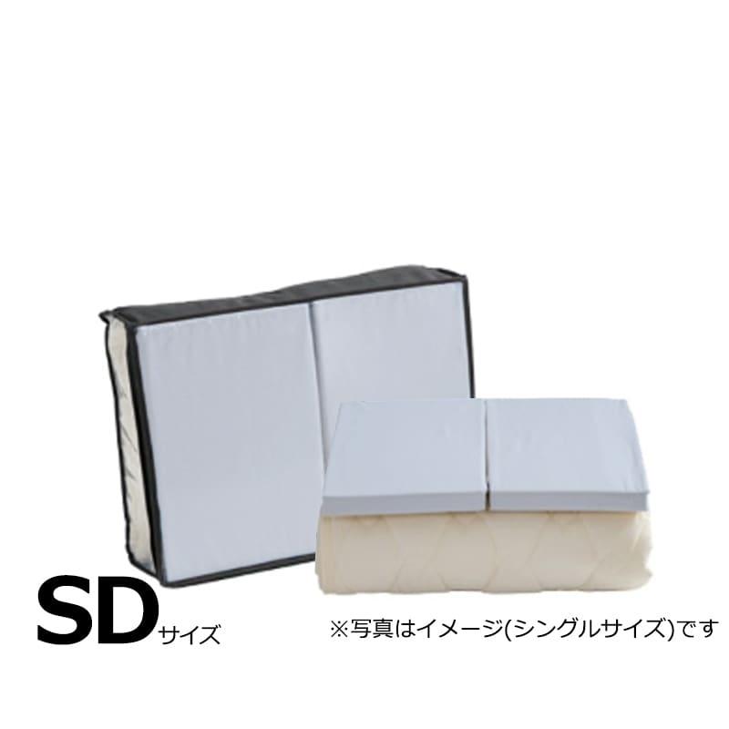【寝装品3点セット】セイキン セミダブル 30H ブルー:BOXシーツ(同色)2枚とベッドパット1枚の寝装品3点セット