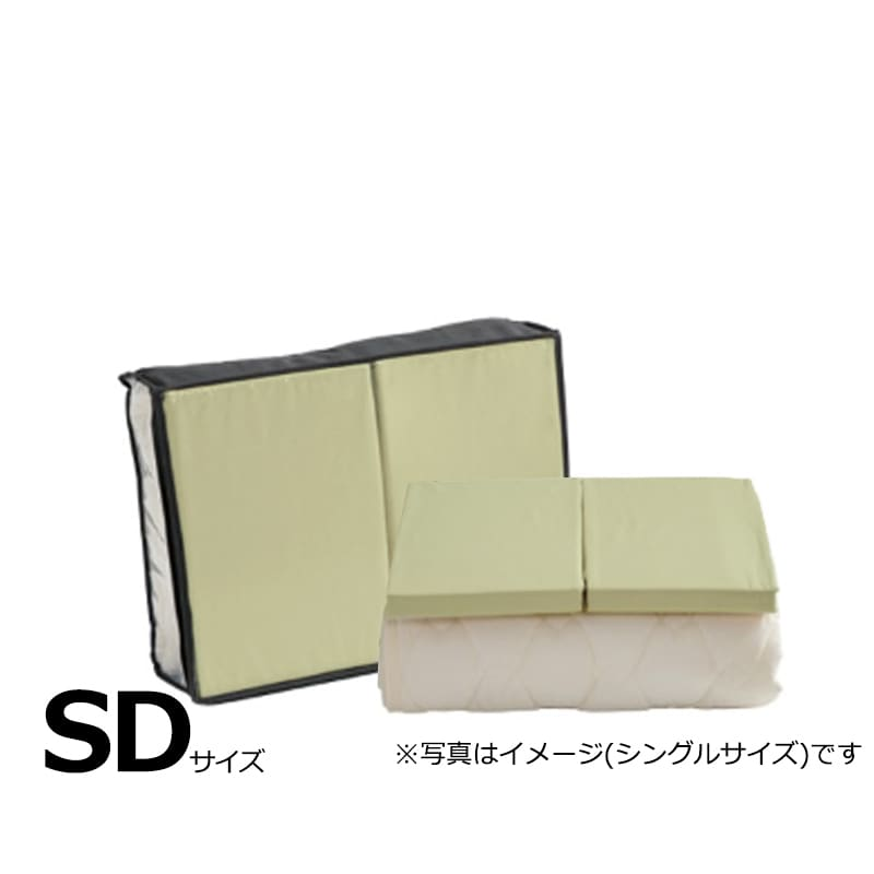 【寝装品3点セット】セイキン セミダブル 30H グリーン:BOXシーツ(同色)2枚とベッドパット1枚の寝装品3点セット