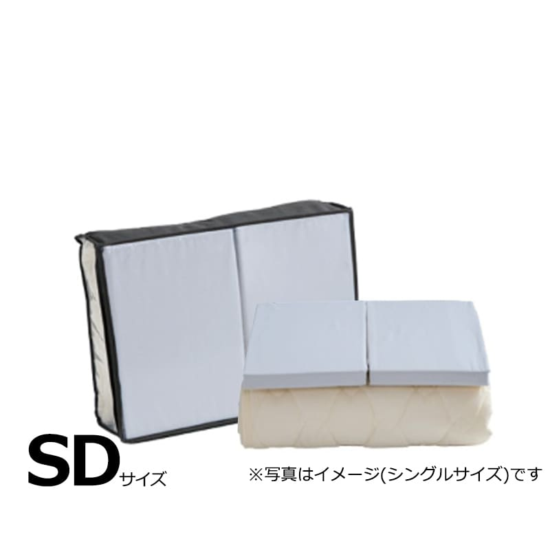 【寝装品3点セット】セイキン セミダブル 36H ブルー:BOXシーツ(同色)2枚とベッドパット1枚の寝装品3点セット