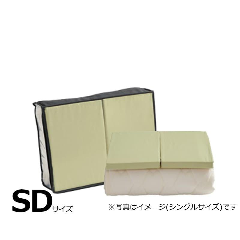 【寝装品3点セット】セイキン セミダブル 36H グリーン:BOXシーツ(同色)2枚とベッドパット1枚の寝装品3点セット