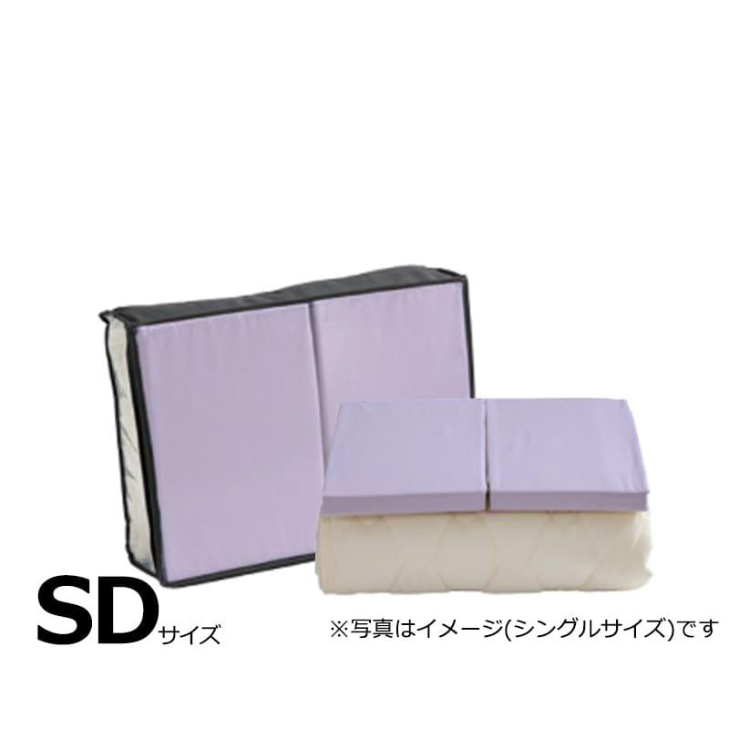 【寝装品3点セット】セイキン セミダブル 36H パープル:BOXシーツ(同色)2枚とベッドパット1枚の寝装品3点セット