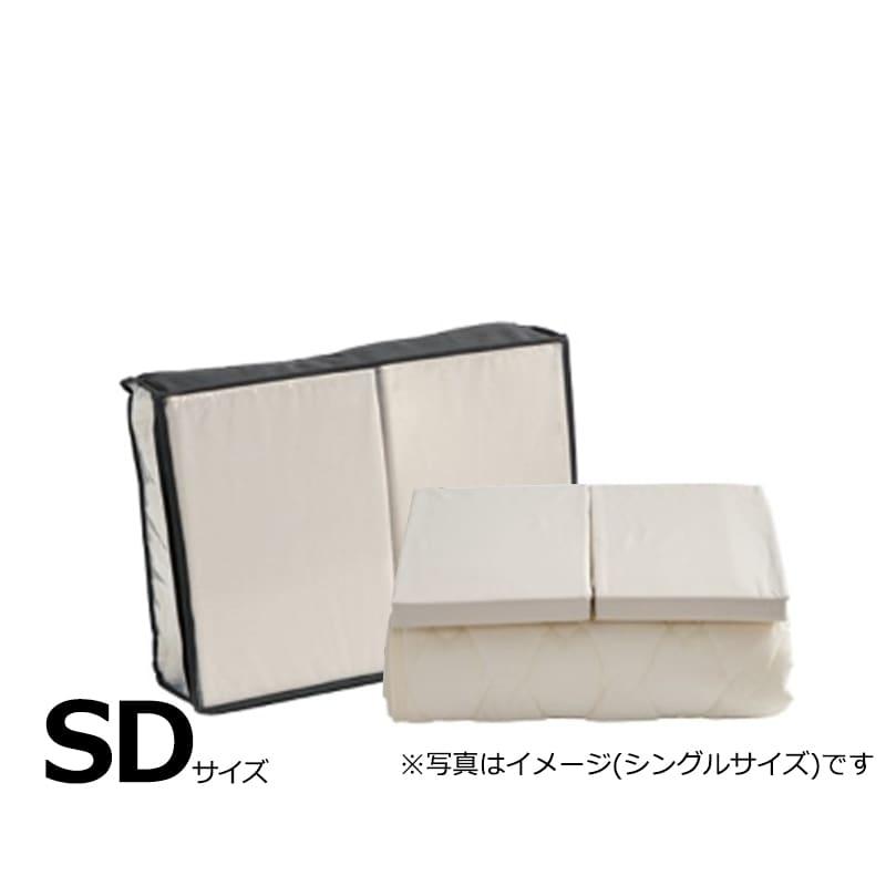 【寝装品3点セット】セイキン セミダブル 45H ナチュラル:BOXシーツ(同色)2枚とベッドパット1枚の寝装品3点セット