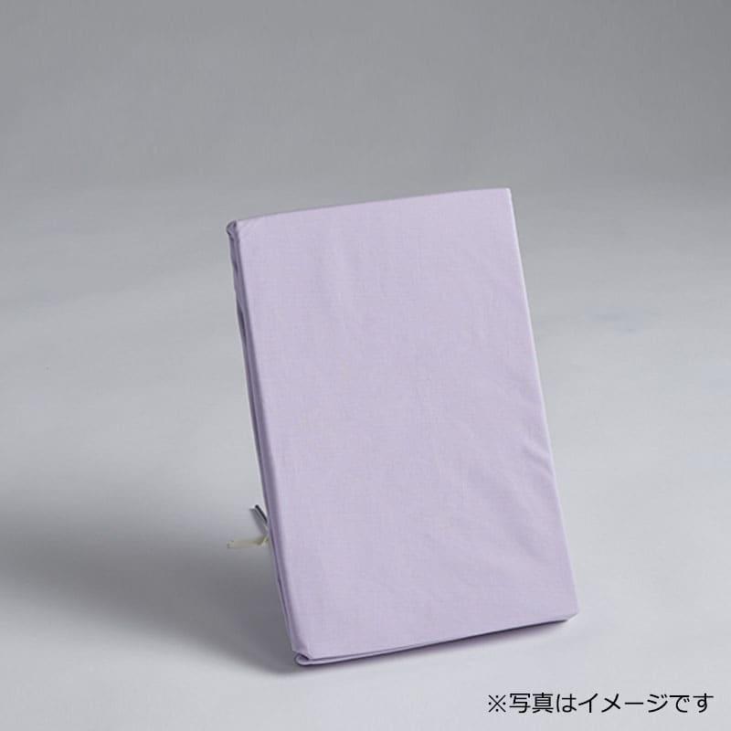 【寝装品3点セット】セイキン セミダブル 45H パープル