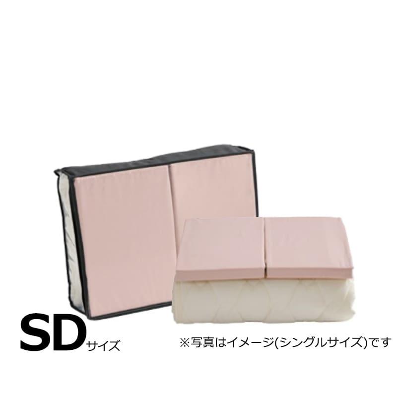 【寝装品3点セット】セイキン セミダブル 45H ピンク:BOXシーツ(同色)2枚とベッドパット1枚の寝装品3点セット