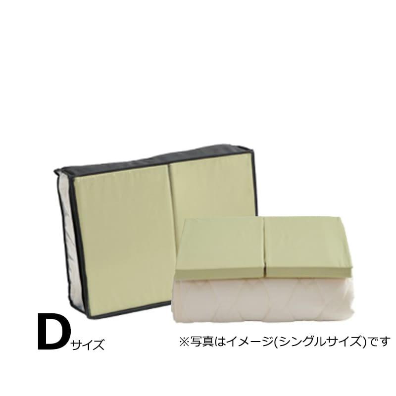 【寝装品3点セット】セイキン ダブル 30H グリーン:BOXシーツ(同色)2枚とベッドパット1枚の寝装品3点セット