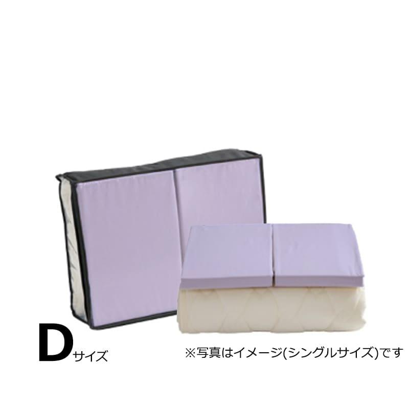 【寝装品3点セット】セイキン ダブル 30H パープル:BOXシーツ(同色)2枚とベッドパット1枚の寝装品3点セット