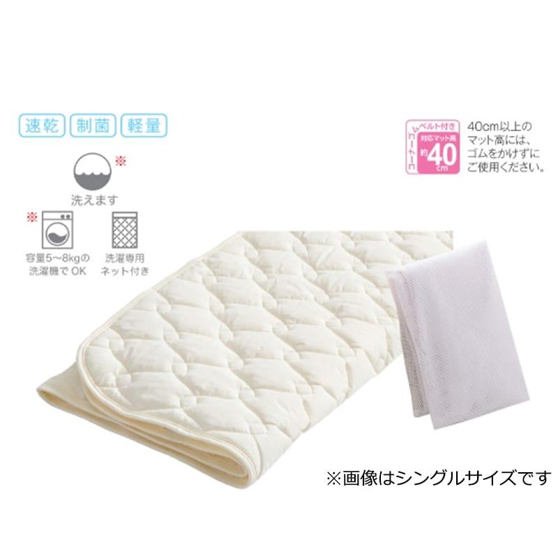 【寝装品3点セット】セイキン ダブル 36H パープル