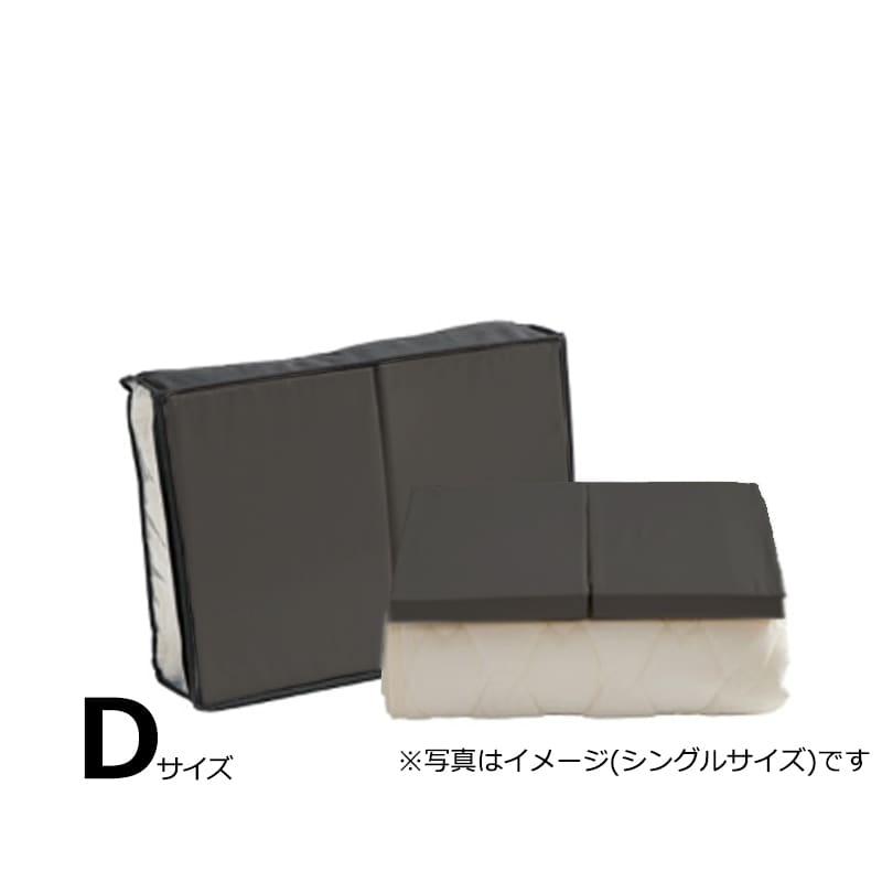 【寝装品3点セット】セイキン ダブル 45H グレー:BOXシーツ(同色)2枚とベッドパット1枚の寝装品3点セット