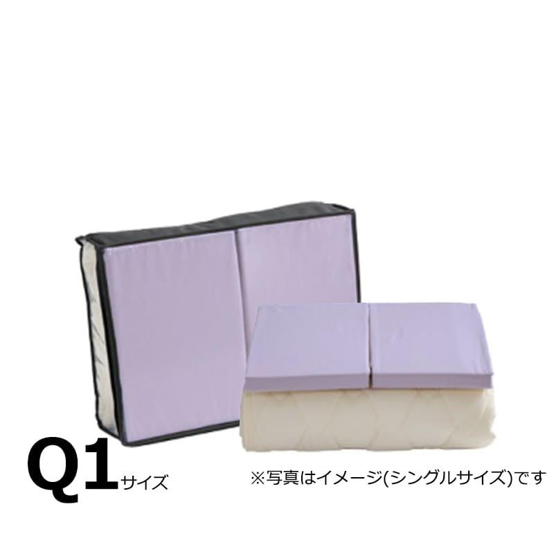 【寝装品3点セット】セイキン クイーン1 36H パープル:BOXシーツ(同色)2枚とベッドパット1枚の寝装品3点セット