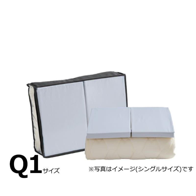 【寝装品3点セット】セイキン クイーン1 45H ブルー:BOXシーツ(同色)2枚とベッドパット1枚の寝装品3点セット