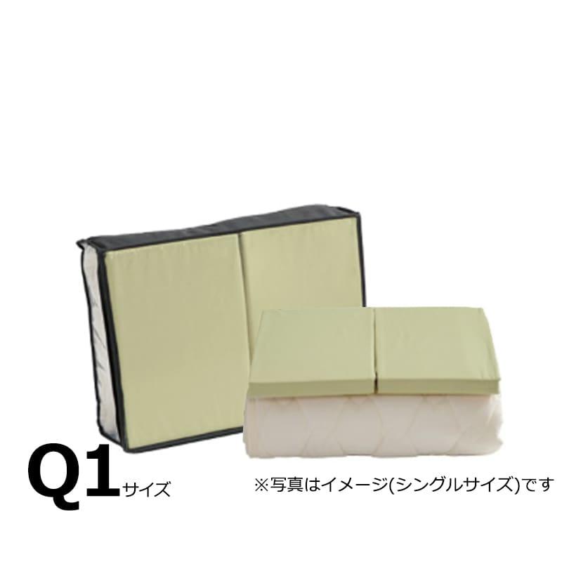 【寝装品3点セット】セイキン クイーン1 45H グリーン:BOXシーツ(同色)2枚とベッドパット1枚の寝装品3点セット