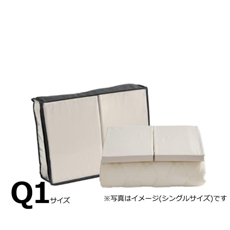 【寝装品3点セット】セイキン クイーン1 45H ナチュラル:BOXシーツ(同色)2枚とベッドパット1枚の寝装品3点セット