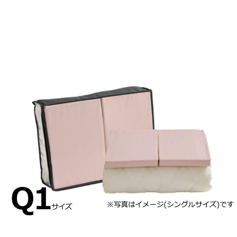 【寝装品3点セット】セイキン クイーン1 45H ピンク:BOXシーツ(同色)2枚とベッドパット1枚の寝装品3点セット