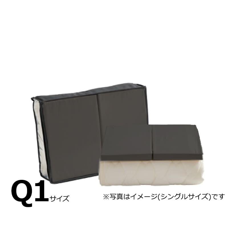 【寝装品3点セット】セイキン クイーン1 45H グレー:BOXシーツ(同色)2枚とベッドパット1枚の寝装品3点セット