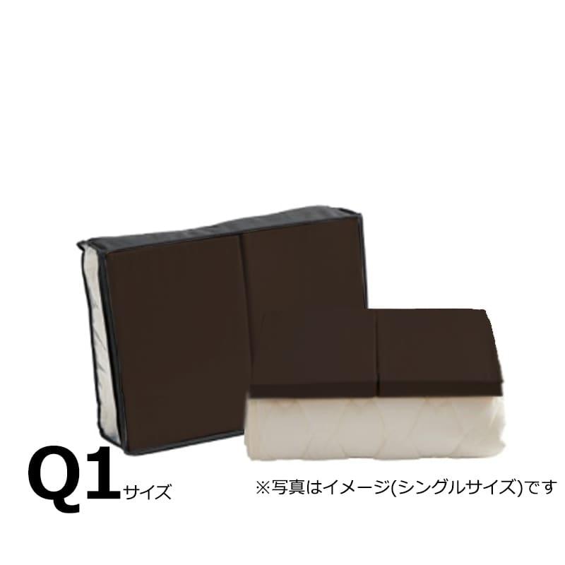 【寝装品3点セット】セイキン クイーン1 45H ブラウン:BOXシーツ(同色)2枚とベッドパット1枚の寝装品3点セット