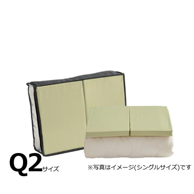 【寝装品3点セット】セイキン クイーン2 30H グリーン:BOXシーツ(同色)2枚とベッドパット1枚の寝装品3点セット