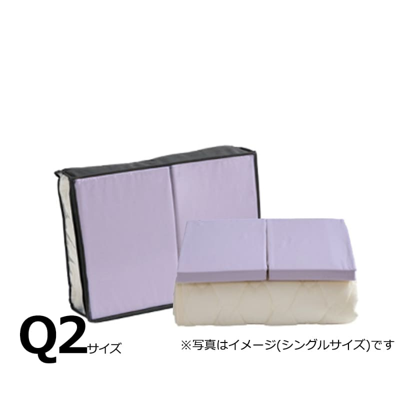 【寝装品3点セット】セイキン クイーン2 30H パープル