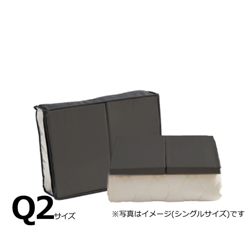 【寝装品3点セット】セイキン クイーン2 36H グレー:BOXシーツ(同色)2枚とベッドパット1枚の寝装品3点セット