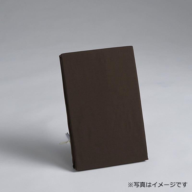 【寝装品3点セット】セイキン クイーン2 45H ブラウン
