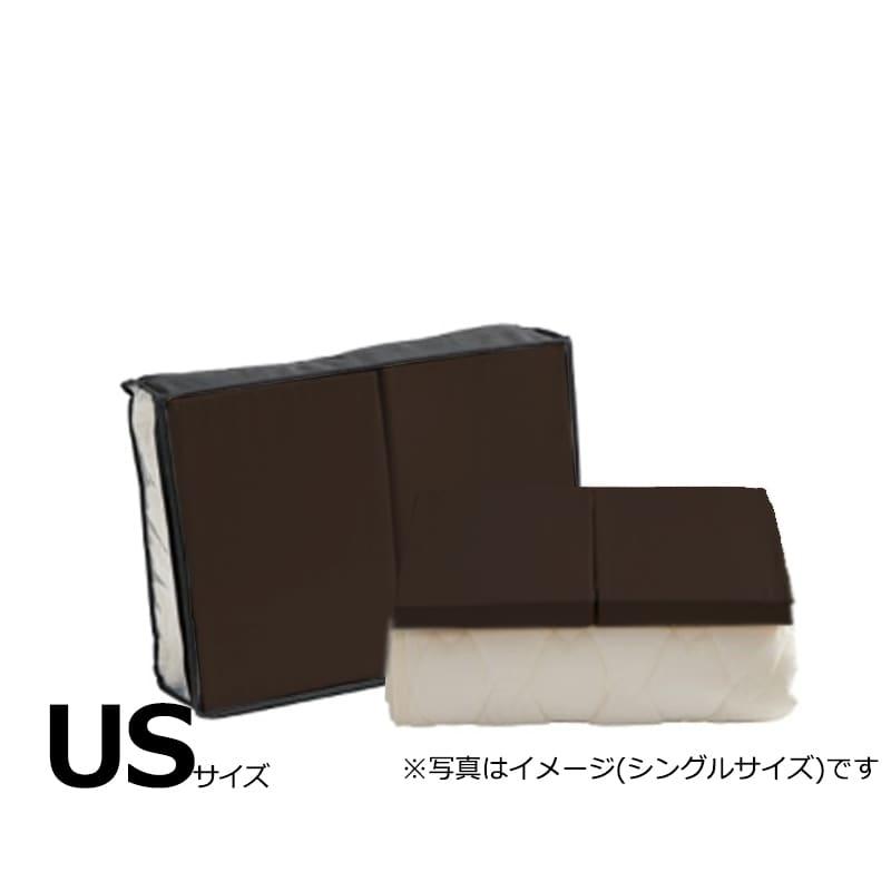 【寝装品3点セット】セイキン USサイズ H30 PD940 ブラウン:BOXシーツ(同色)2枚とベッドパット1枚の寝装品3点セット