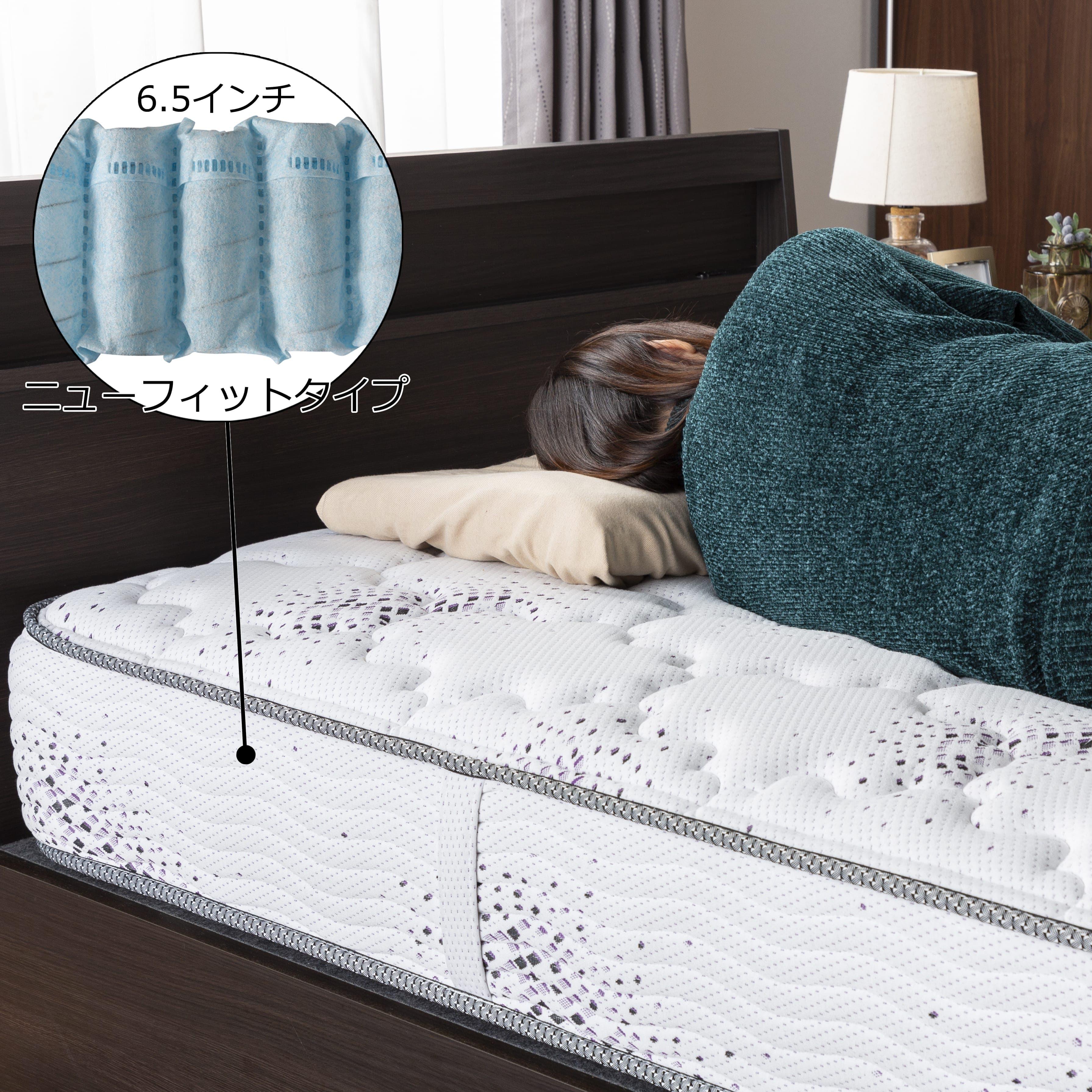 シモンズ 6.5インチニューフィット2 AB16S04(セミダブルマットレス):ソフトな寝心地のニューフィットタイプ