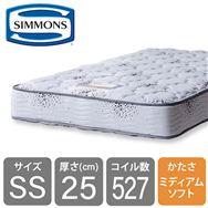 シモンズ 6.5インチニューフィット2 AB16S04(シングル【ショート】マットレス)