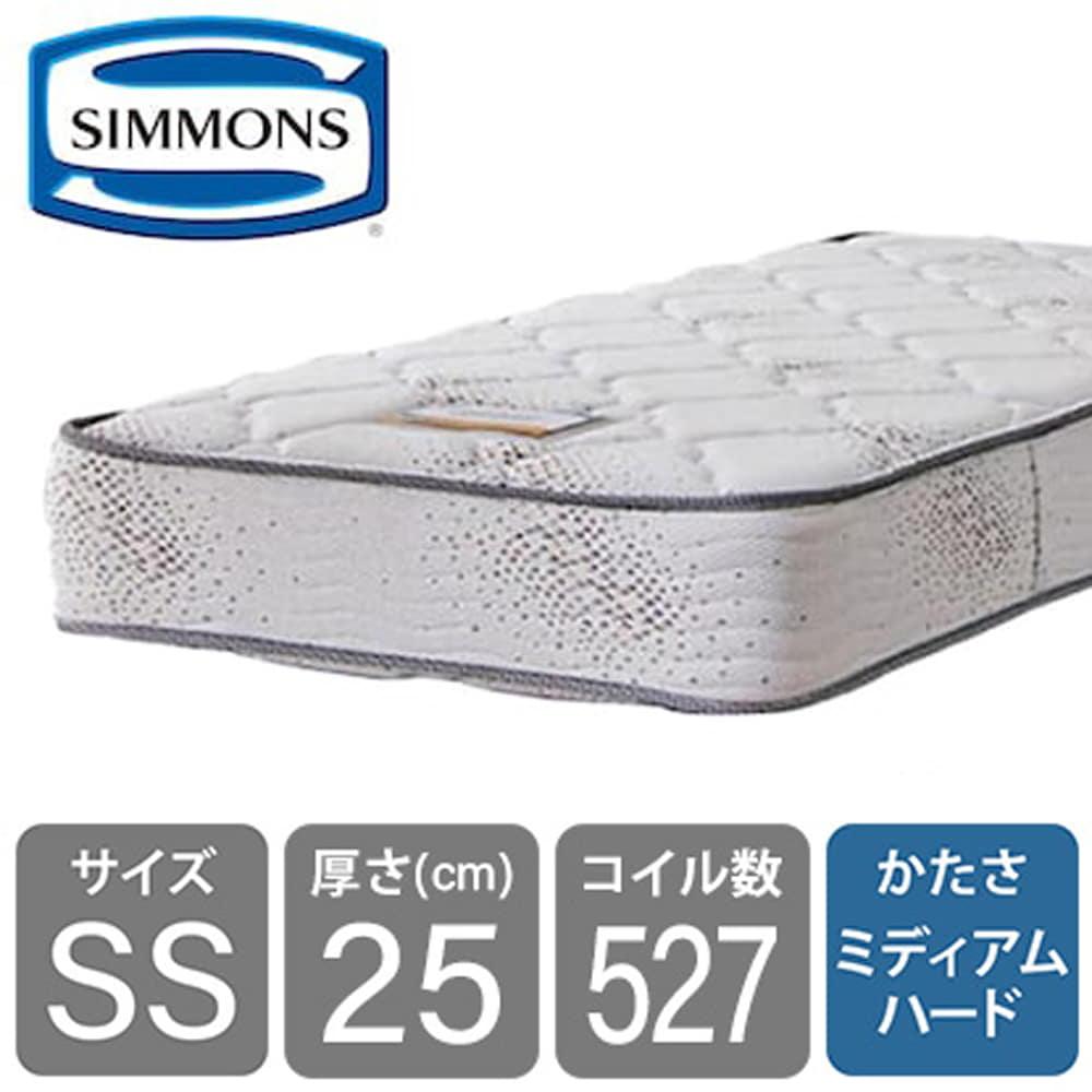 シモンズ 6.5インチゴールデンバリュー2 AB16S03(シングル【ショート】マットレス):ホテルの寝心地をご自宅でも