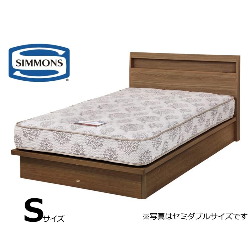 シモンズ シングルベッド シエラスリムシェルフリフト(MD/5.5インチレギュラー2):★シモンズベッドなら、目覚めが変わる。★※画像はセミダブルサイズです。