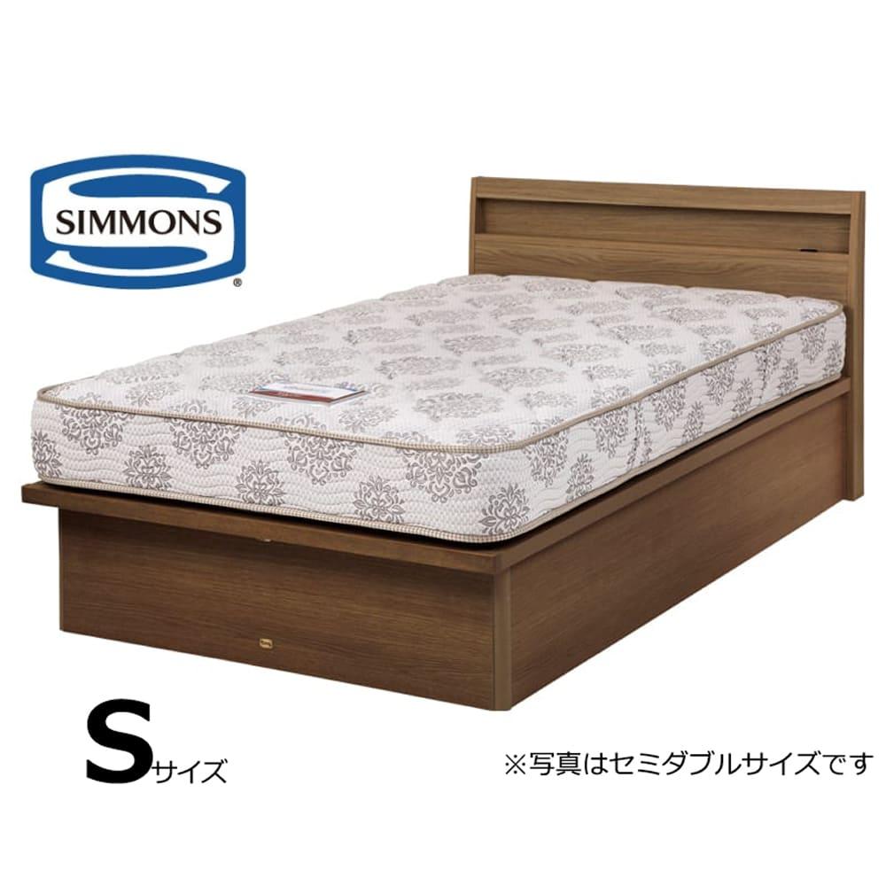 シモンズ シングルベッド シエラスリムシェルフ深型リフト(MD/5.5インチレギュラー2):★シモンズベッドなら、目覚めが変わる。★※画像はセミダブルサイズです。