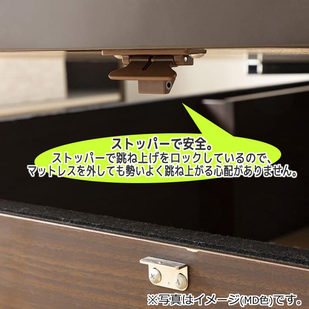 シモンズ シングルベッド シエラスリムシェルフ深型リフト(MD/5.5インチレギュラー2)